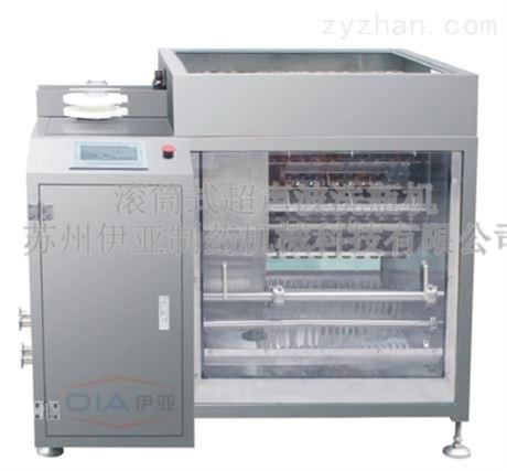 YYGCX滚筒式超声波洗瓶机