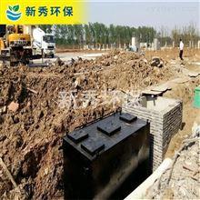 化工廠專用地埋污水處理一體化設備報價
