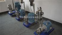 石墨烯纳米微片浆料超高速研磨机