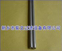 不锈钢金属粉末滤筒