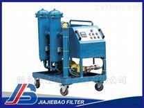 高粘油滤油机  GLYC-100L