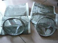 上海非標不銹鋼絲網過濾袋優質供應