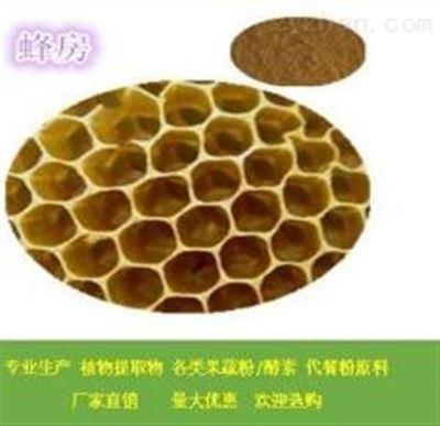 蜂房提取物-浸膏