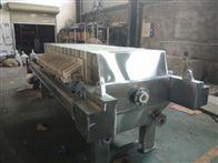 xmzg整机外包不锈钢隔膜压滤机