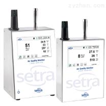 Setra西特空气质量检测仪