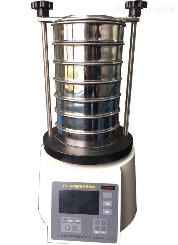 2019年新款RA-200S超声波检验筛多层分级