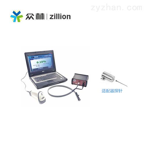 荧光法顶空残氧分析仪