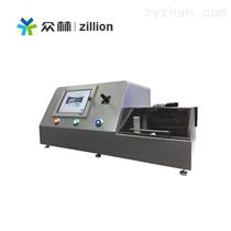 E-Scan655微电流高压放电法检漏仪