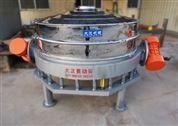 日产10吨石英粉厂需要用到的筛分设备?