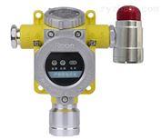 二甲基甲酰胺气体报警器 可燃气体探测器