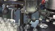 螺杆分装、旋盖一体机设备描述