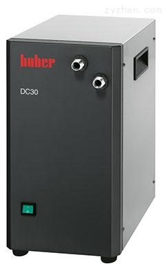 德国Huber DC30连续式制冷器