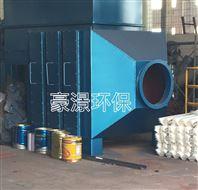 常州金壇活性炭吸附箱 塑料廠廢氣處理設備