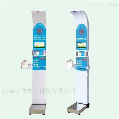 智能体检健康小屋自助触屏身高体重一体机