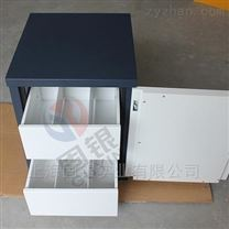 固银防磁柜GYD050光盘存储柜U盘柜?#25490;?#26588;