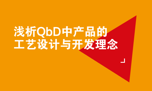 qbd7一200电路图