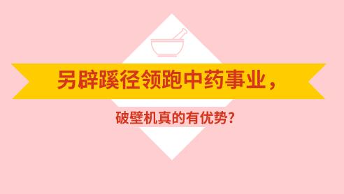 ��杈�韫�寰�棰�璺�涓���浜�涓�锛��村��虹������浼���?