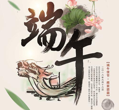 中国制药网端午节放假通知