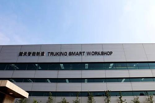 楚天:医药机器人将在宁乡实现量产,提升药企效率