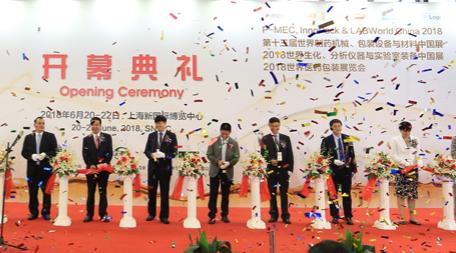 第十四届世界制药机械、包装设备与材料中国展