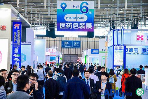 第81届API China&第22届CHINA-PHARM联合举行,定位中国制药新未来