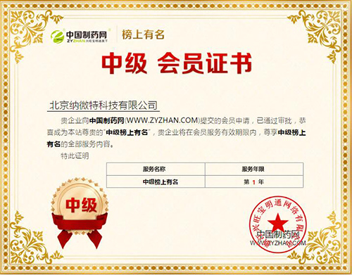 北京纳微特科技逐步壮大 争做国内粉碎设备行业话语者