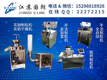 江苏国朗机械制造有限公司