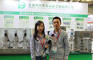 专访上海保兴生物设备总经理戚良华