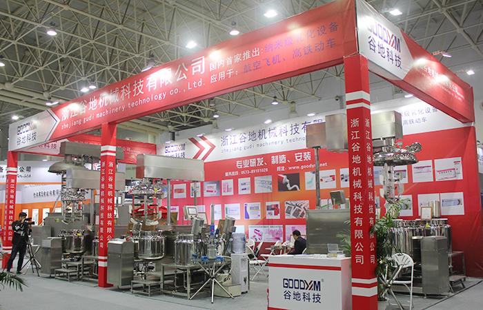 浙江谷地成功参加第56届药机展