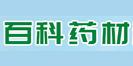 亳州市百科药材种植有限公司