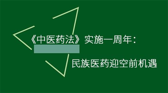 2012中国少数民族人口_我国人口较少少数民族之一珞巴族:民族乡里谈幸福/1