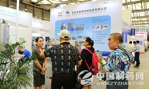 智阳呆板专注[zhuānzhù][zhuānzhù]于科技的深度 成功撬开设。。市