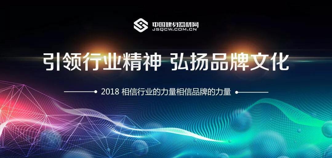 东华原医疗-人体成分分析仪|荣获创新创造十佳品牌