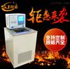 高精度恒温油槽
