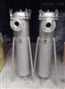 DSH-1P1S不锈钢袋式过滤器