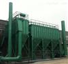 生物质锅炉脉冲布袋除尘器生产厂家