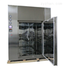 DMH-3胶囊低温烘箱