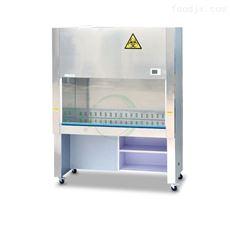 BHC-1300IIA/B2生物安全柜