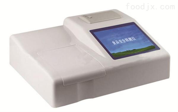 小型不锈钢食品安全检测仪设备